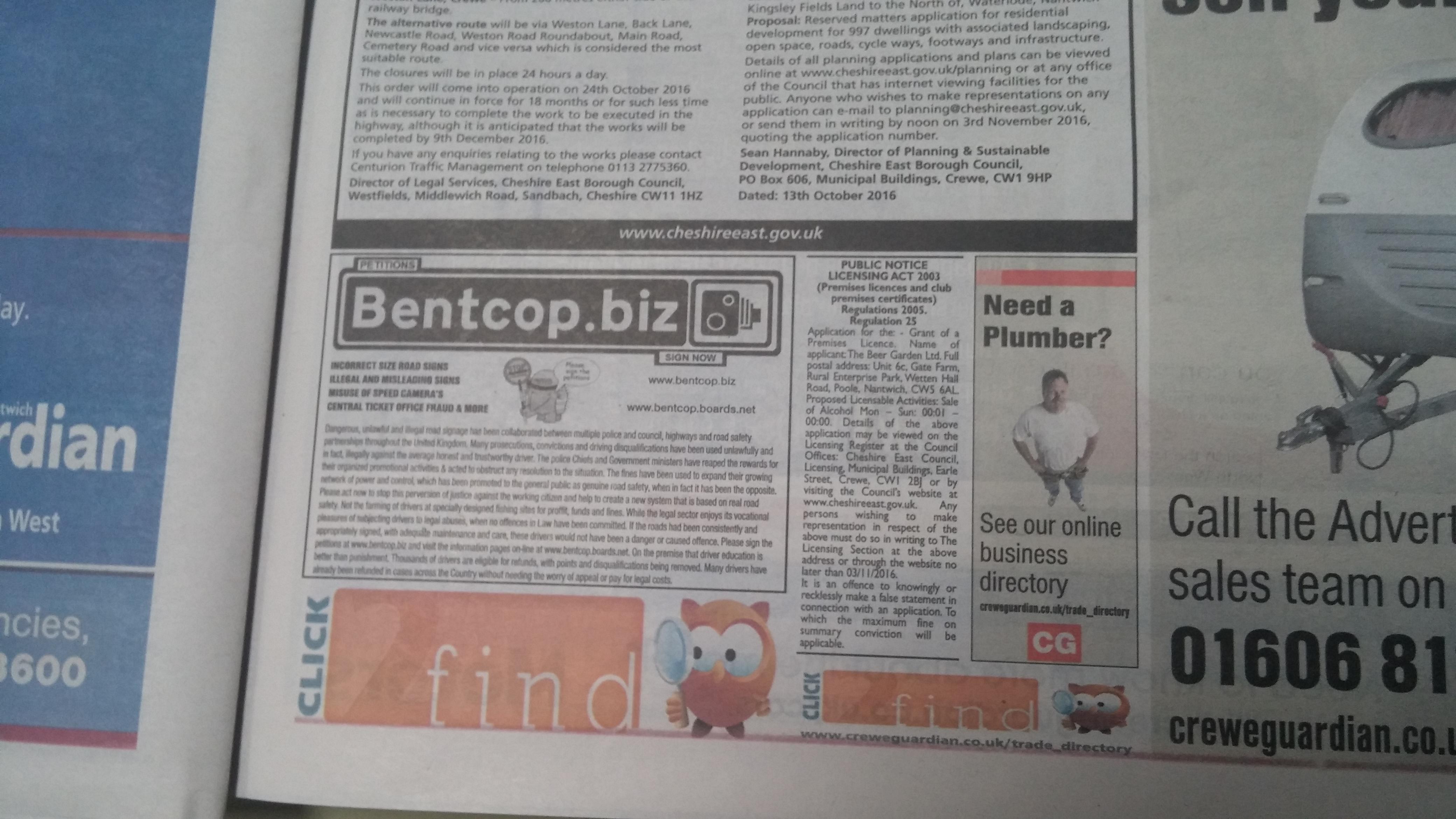 http://www.bentcop.biz/30.266.jpg