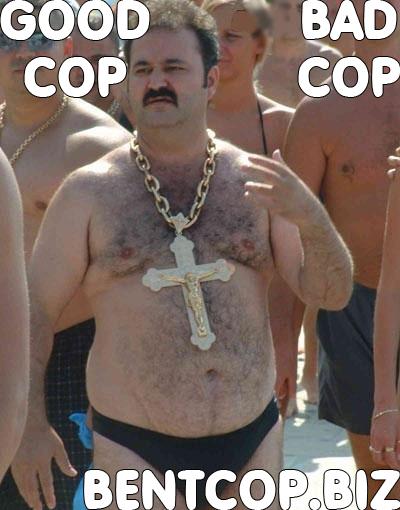 http://www.bentcop.biz/godcop.jpg