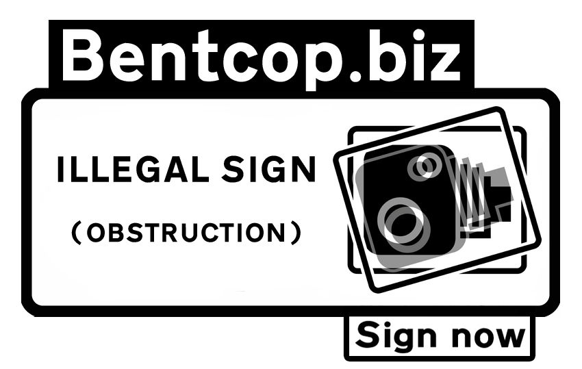 http://www.bentcop.biz/obstruction.jpg