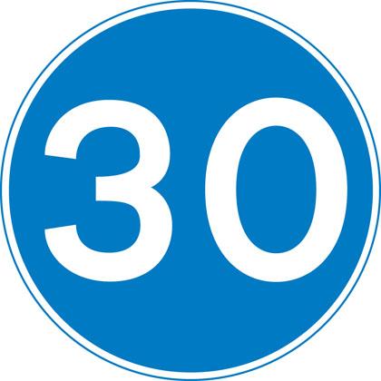http://www.bentcop.biz/sign-giving-order-minimum-speed.jpg